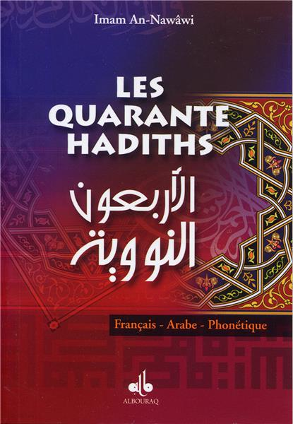 I-Grande-14146-40-hadiths-les-arabe-francais-phonetique.net