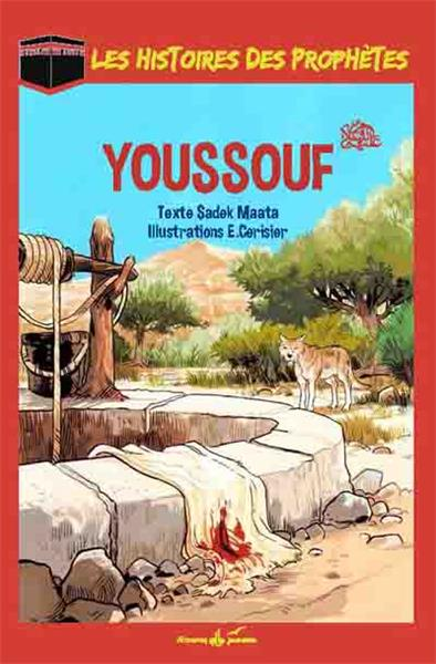 i-grande-25709-youssouf-as-joseph-net